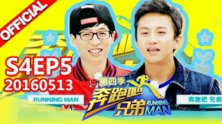 Nonton [ENG SUB FULL] Running Man China S4EP5 20160513【ZhejiangTV HD1080P】Ft. running man in Korea Film Subtitle Indonesia Streaming Movie Download