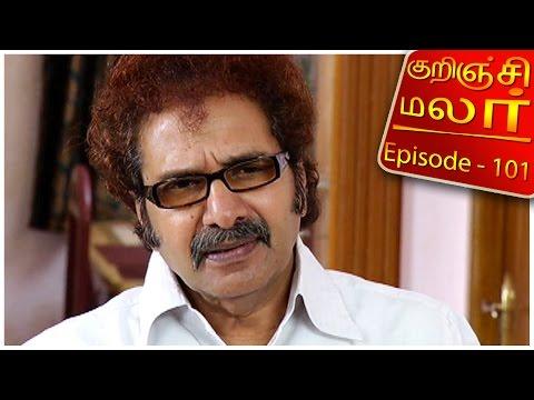 Kurunji-Malar-Kalignar-TV-Tamil-Serial-Epi-101-09-04-2016
