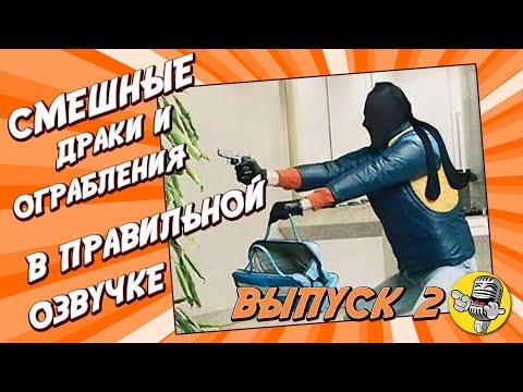 """Новое и старое в озвучке """"Маски Шоу"""" Стиль (Продолжение)"""