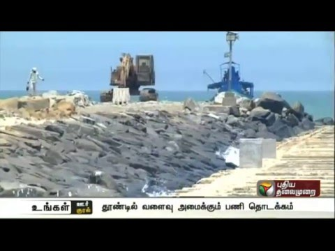 Long-term-demand-of-Cuddalore-fishermen-being-fulfilled-Construction-of-bait-curve-commences