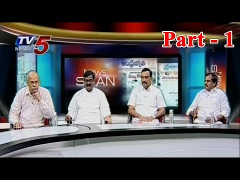 Chandrababu 58:42 Offer To T Govt | News Scan Debate | Part 1 : TV5 News