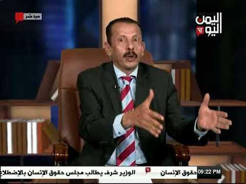 اليمن اليوم 13 9 2017