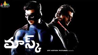 Nonton Mask (Mugamoodi) Telugu Full Movie   Latest Telugu Full Movies   Jiiva, Pooja Hegde Film Subtitle Indonesia Streaming Movie Download