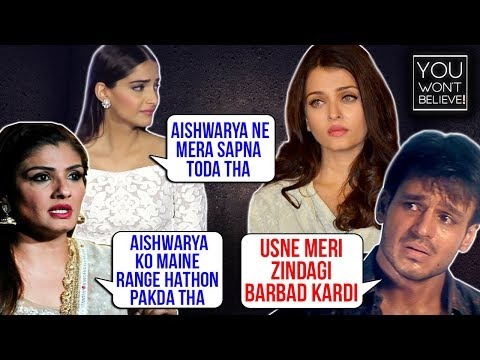 Aishwarya Rai Bachchan's BIGGEST Life Mistakes Eve