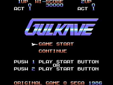 SG-1000 Longplay [16] Gulkave