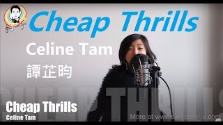 Video Sia Cheap Thrills Celine Tam 譚芷昀  COVER MP3, 3GP, MP4, WEBM, AVI, FLV Mei 2019