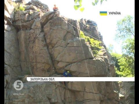 Змагання скелелазів на острові Хортиця
