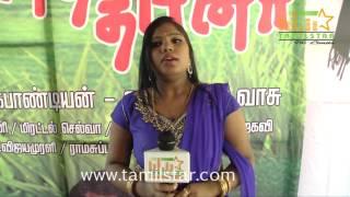 Varshini  at Nee Manithan Thana Movie Launch