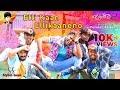 Elli Kaan Ellikaaneno | Raambo-2 | Puneeth Rajkumar | Cover Video 2018 | Sharan | Arjun Janya