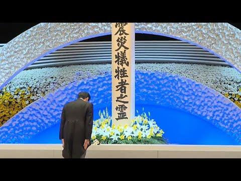 Japan: 8 Jahre nach Fukushima - Gedenken an die Opfer