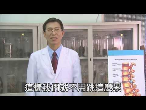 「控八控控」健生中醫師張順忠示範「垃圾蛙人操」 !