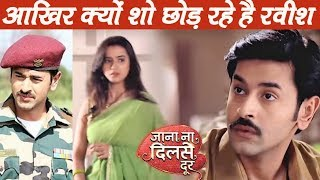 Download Video Ravish aka Shashank vyas To Quit Jaana na dil se door, आखिर क्यों रवीश छोड़ रहे है जाना ना दिल से दूर MP3 3GP MP4