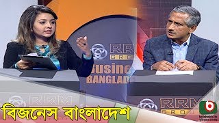 To Watch More Boishakhi TV Program, SUBSCRIBE Our Channel Now ► https://www.youtube.com/BoishakhiTvBDTalk Show  Business Bangladesh EP-77  Tannery Industry Of Bangladesh.Cast: Sumaya Jaman with President Of Tannery Association Mohiuddin Ahmed MahinAll Rights Reserved By Boishakhi Television.----------------------------------You Can Also Check.Budget Protassa O Prapti ►https://youtu.be/TTbAVAB6r78Business Bangladesh Kamran Karim With Mamun Ur Rasid ►https://youtu.be/P7t9FCHTe-wBusiness Bangladesh with Sabbir hasan Nasir ►https://youtu.be/wLLYubVYfwYBusiness Bangladesh With Dr.  Ansari►https://youtu.be/XTj7bUgyBB4Buiesness Bangladesh With Abdul Matlub Ahmad (President FBCCI)►https://youtu.be/0lo6_2rXmE0Business Bangladesh  Md Zahirul Islam, (MD Smart Technologies (BD) Ltd)  ►https://youtu.be/LCGUjvQhGqs Cement Industries Of Bangladesh ►https://youtu.be/II3NNGbxXsYIT Industry Of Bangladesh ►https://youtu.be/g9-ZO-nx54cTourism Sector Of Bangladesh►https://youtu.be/nyhesvw94gsTannery Sector Of Bangladesh►https://youtu.be/Ob0B74LSkTYJute Industry Of Bangladesh►https://youtu.be/iCgq4Z2UsToGarments Industry Bangladesh►https://youtu.be/k5oFI_BH5i0Local Clothing Industry ►https://youtu.be/yAcb94ov4JABusiness Entrepreneurship►https://youtu.be/ynUMMdaDxuEPlastic Industry ►https://youtu.be/oFw8ln4mqSY Agriculture Research & Economics ►https://youtu.be/NXv9t4Q1aFsPoultry Industry ► https://youtu.be/XqTUQA4fmHoBanking Sector ► https://youtu.be/rom7KgVRd3ESeasonal Fruits And Commerce►https://youtu.be/NYPmSXcUaj4Shipyard Industry Of Bangladesh►https://youtu.be/rRzoGLa5bJYInvestment in Power Generation and Infrastructural Sectors►https://youtu.be/Oh6IQ-xv5w4Private Bank's Role in Economic Development of Bangladesh►https://youtu.be/ctKqp56CzMQAntodasio Jogagoj Babostha►https://youtu.be/2LIF7I0ivIEGlass Industry Of Bangladesh►https://youtu.be/0cwKeHrNJYETannery Industry►https://youtu.be/XkyR7D1sgScAlso Find us:Official site: http://BoishakhiOnline.comEmail Address: info@boishakhi.tvBoi
