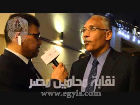 أبو كريشة: وضع حجر الأساس لنادي المحامين بالأقصر أسعد زملائنا المحامين
