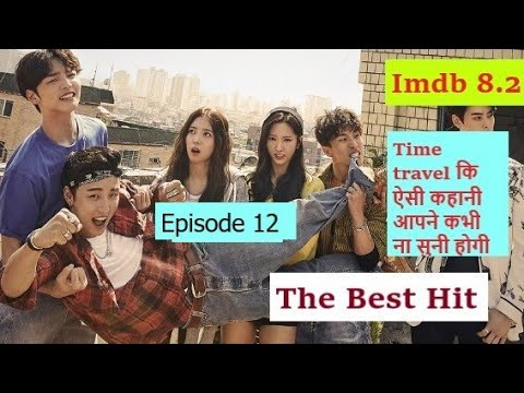 The Best hit Episode 12 in hindi / Hit the top a time travel story