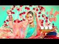 Dolly Ki Doli Motion Poster - Suhaag Raat