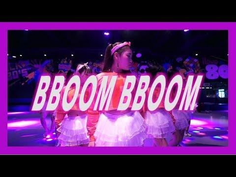 MOMOLAND (모모랜드) - BBOOM BBOOM (뿜뿜) 안무 커버댄스(COVER DANCE)