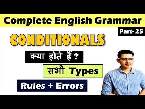 Conditionals in English || Rules of Conditionals | Complete English Grammar Course by YET || Part-25