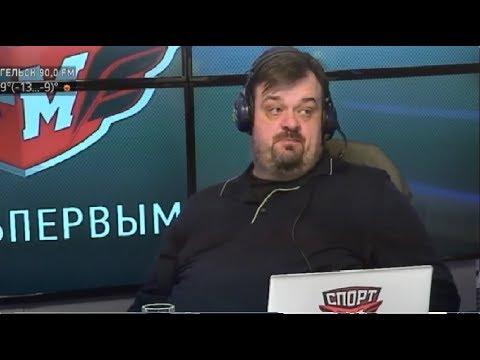 \Сборная Безнадежна\ - Уткин на Спорт Фм/ 100% Футбола/ 28.03.18 - DomaVideo.Ru