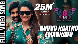 Nuvvu Naatho Emannavo Full Video Song   Disco Raja   Ravi Teja   Payal Rajput
