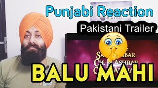 Video Indian Reacts to Pakistani Movie Balu Mahi Trailer #82 download in MP3, 3GP, MP4, WEBM, AVI, FLV January 2017