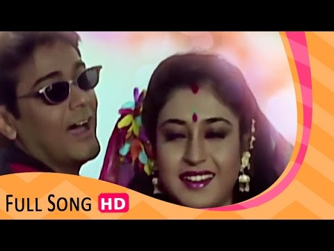 Video Aaj Ke Eai Din I Sajani Amar Sohag | Prasenjit | Shatabdi download in MP3, 3GP, MP4, WEBM, AVI, FLV January 2017