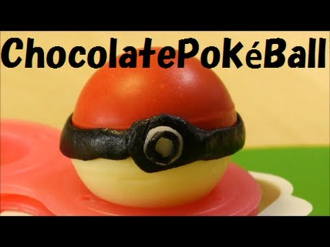 valentine bento - We made a sweet chocolate Pokéball with marzipan Pikachu inside! Mosogourmet father challenged marzipan Pikachu...and he lost. 妄想グルメ(父)はマジパンに挑戦し、敗れた。。。orz Cl...