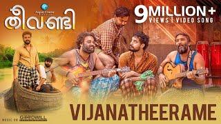 Video Vijanatheerame Video Song | Theevandi Movie | Nivi Viswalal | Tovino Thomas | August Cinema MP3, 3GP, MP4, WEBM, AVI, FLV September 2018