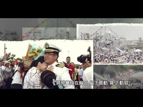 中華民國107年軍人節影展 向英雄致敬│青年日報