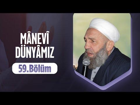Mehmet TALU Hocaefendi ile MİLLİ VE MANEVİ DEĞERLERİMİZ 59. Bölüm 01 Haziran 2016 Lalegül TV