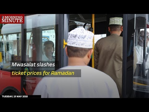 Mwasalat has slashed prices of tickets and shipping services for routes outside Muscat by 20 per cent for the month of Ramadan.