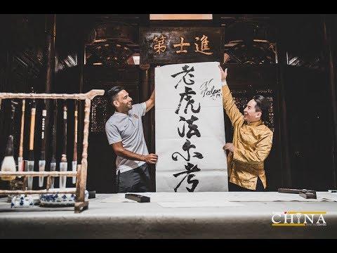 CHINA : El Tigre Falcao au pinceau - AS MONACO