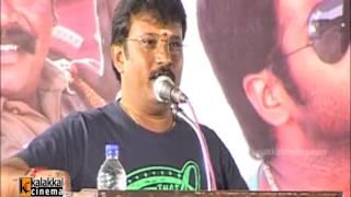 Director Perarasu at Adhu Vera Idhu Vera Movie Audio Launch