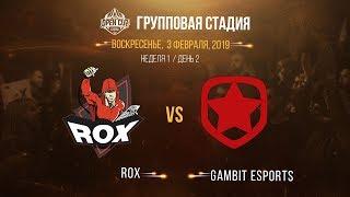 LCL OC 2019: Групповая стадия. ROX vs GMB | Неделя 1, День 2 / LCL / LCL