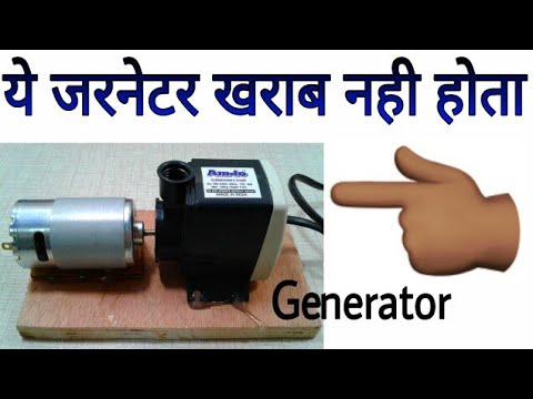 DC 12V to AC 100V Generator || Hight Power Dc Current Convert Alternate Current || Learn everyone