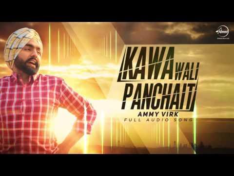 Kawa Wali Panchait | Ammy Virk | Ardaas | Latest P