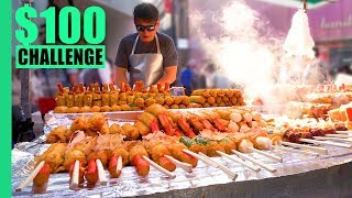 Video KOREAN Street Food $100 CHALLENGE in MYEONGDONG! The best MYEONGDONG street food! MP3, 3GP, MP4, WEBM, AVI, FLV Maret 2019