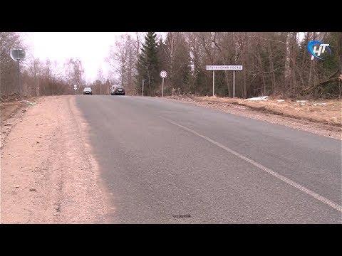 Эксперты «Новгородавтодора» проинспектировали почти 90 км боровичских дорог