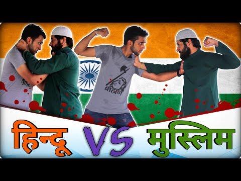 Video Hindu vs Muslim Fight (हार और जीत) | Robinhood Gujjar download in MP3, 3GP, MP4, WEBM, AVI, FLV January 2017