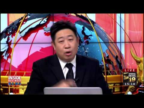 Rerun : Inside Business News | on Spring News TV [17-5-60]