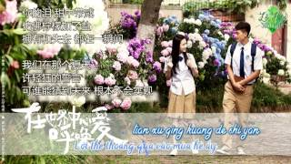 Nonton  Ost Cry Out In Love  Meaning Of You   Th  I T    C  Ch   L  U V        Ng  Film Subtitle Indonesia Streaming Movie Download