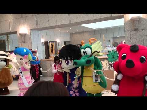 千葉県立中央博物館『妖怪と出会う夏 2015』 ゆるキャラと …