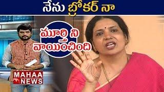 Video Jeevitha Strong Warning to Mahaa News Murthy || Jeevitha Fires on Srireddy issue & Media MP3, 3GP, MP4, WEBM, AVI, FLV Januari 2019