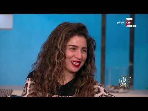 مي عز الدين: أنا بطة بلدي