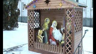 У центрі міста встановили Різдвяний вертеп