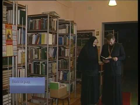 Библиотека Свято-Духова монастыря