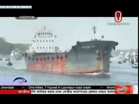 Shitalakshya pollution continues (25-09-2016)