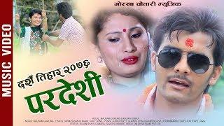 Pardesi - Mausam Gurung & Kalika Rokka