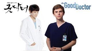 Video The Good Doctor (Korean) VS Remake (American) MP3, 3GP, MP4, WEBM, AVI, FLV April 2018