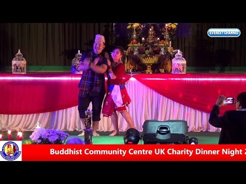 (Abhiyan & Bidhya lll BCCUK Charity Night 2018 - Duration: 5 minutes, 47 seconds.)